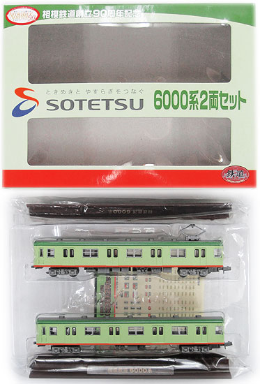 鉄道模型, 制御機器・アクセサリー  K022-K023 90 60002A