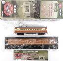 鉄道模型 メーカー