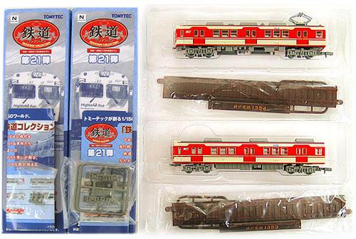 鉄道模型, 制御機器・アクセサリー  661662 21 1353 1354 2A