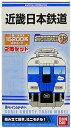 【中古】ニューホビー/バンダイ Bトレインショーティー 近畿日本鉄道(近鉄)15200系 あおぞらII 2両セット【A】※仕様上、個体差や塗装ムラが見られる場合があります。