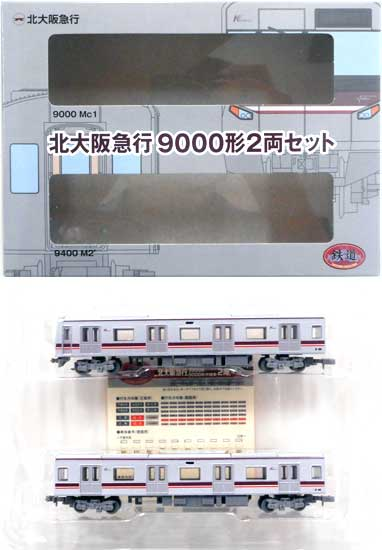 鉄道模型, 制御機器・アクセサリー  K366-K367 9000 2A
