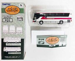 【中古】ニューホビー/トミーテック 330 バスコレクション 第27弾 日野セレガ 阪急観光バス【A】※メーカー出荷時の塗装ムラ等はご容赦下さい