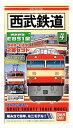 【中古】ニューホビー/バンダイ Bトレインショーティー 西武鉄道 E851型 新塗装・旧塗装 2両セット【A'】※外箱傷み ※未開封品 ※メーカー出荷時より少々の塗装ムラは見られます