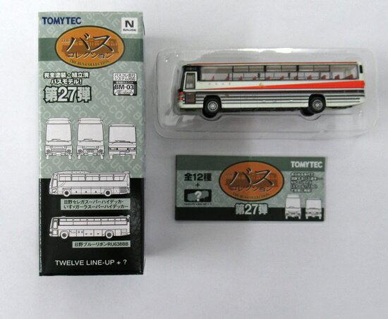 鉄道模型, 制御機器・アクセサリー  336 27 RU638BB A