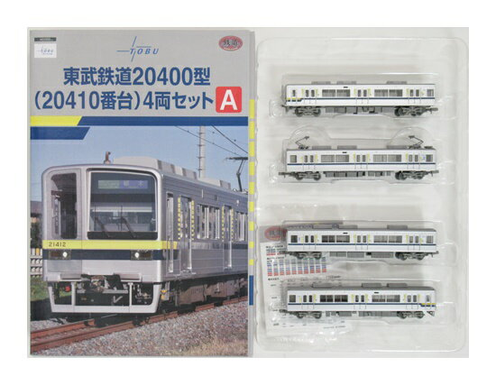 鉄道模型, 制御機器・アクセサリー  K520-K523 20400204104AA