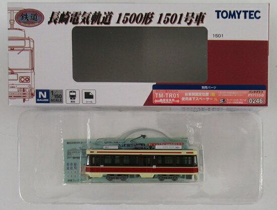 鉄道模型, 制御機器・アクセサリー  TR082 1500 1501A