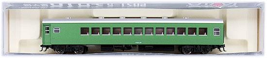鉄道模型, 客車 NKATO 5071-2 10 A