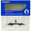 【中古】Nゲージ/TOMIX 93178 トレインボックス 京都鉄道博物館/ウメテツ 2軸貨車【A】
