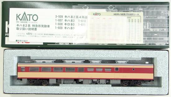 鉄道模型, ディーゼルカー HOKATO 1-610 80 2002A