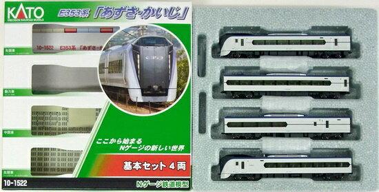 鉄道模型, 電車 NKATO 10-152210-152310-1524 E353 12 20192A