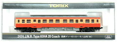 【鉄道模型 Nゲージ】【中古】Nゲージ/TOMIX 2474 国鉄ディーゼルカー キハ20形(M)【A】