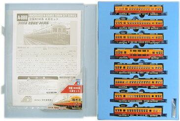 【中古】Nゲージ/マイクロエース A0669 京阪 8030系 8両セット【A'】※紙製スリーブに傷み