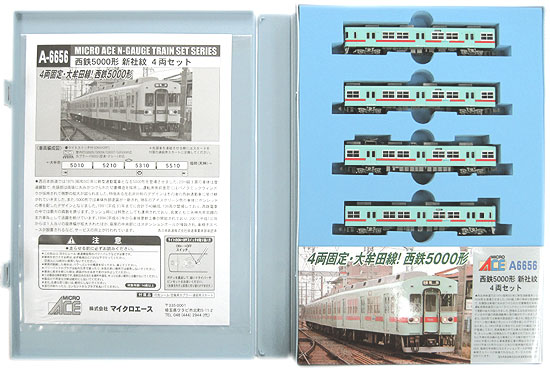 鉄道模型, 電車 N A6656 5000 4A