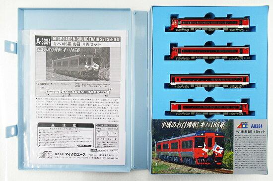 鉄道模型, ディーゼルカー N A8384 185 4A