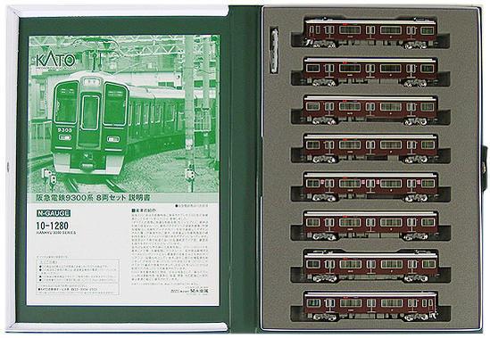 鉄道模型, 電車 NKATO 10-1280 9300 8A