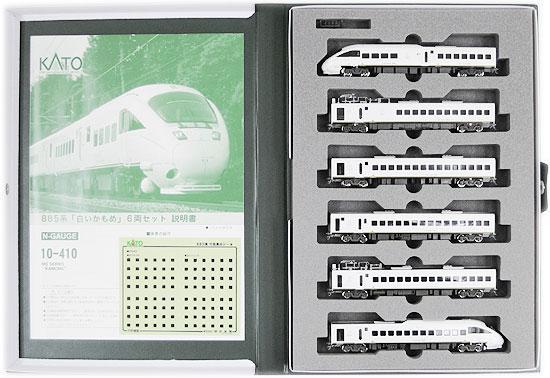 鉄道模型, 電車 NKATO 10-410 885 6 2010A