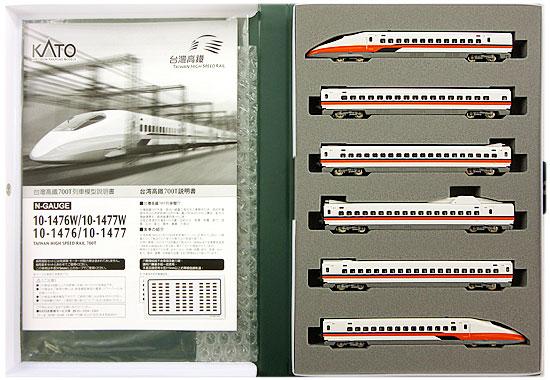 鉄道模型, 電車 NKATO 10-1476 700T 6A