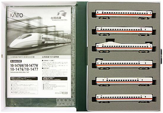 鉄道模型, 電車 NKATO 10-1477 700T 6A