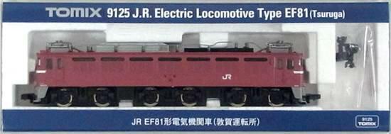 鉄道模型, 電気機関車 NTOMIX 9125 EF81() 2018A