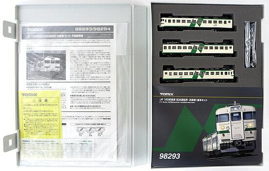 鉄道模型, 電車 NTOMIX 9829398294 JR 169() 6A