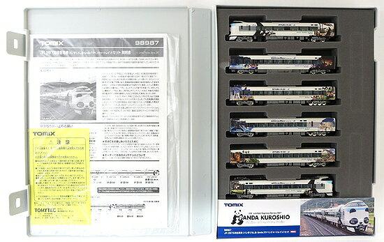 鉄道模型, 電車 NTOMIX 98987 JR 287 (Smile) 6A