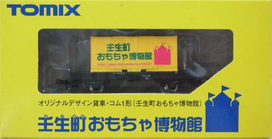 鉄道模型, 貨車 NTOMIX 1() A