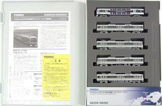 鉄道模型, 電車 NTOMIX 98260 JR 223-50005000() 5BA