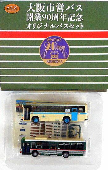 鉄道模型, 制御機器・アクセサリー  K176K177 90 2A