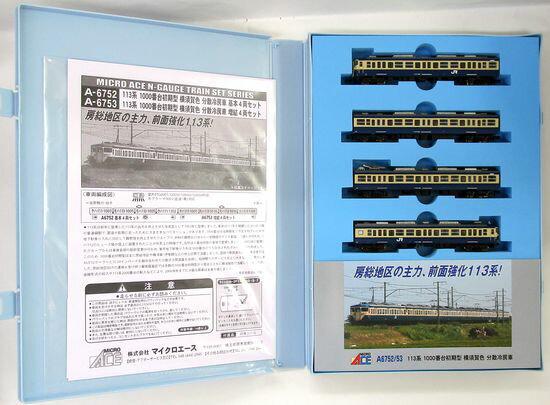 鉄道模型, 電車 N A6753 1131000 4A