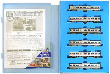 【中古】Nゲージ/マイクロエース A7471+A7472 京王9000系 都営地下鉄線 乗入仕様車 基本+増結 10両セット【A】