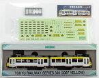 【中古】Nゲージ/MODEMO NT17 東急300系(306F イエロー)【A】