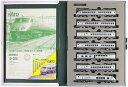 【中古】Nゲージ/KATO 10-320 787系 「つばめ」 7両基本セット 2001年ロット【D】外紙箱一部傷み有 モハ787-3(T車)の屋根にキズ有