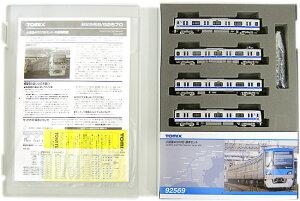 【鉄道模型 Nゲージ】【中古】Nゲージ/TOMIX 92569 小田急4000形 4両基本セット【A】