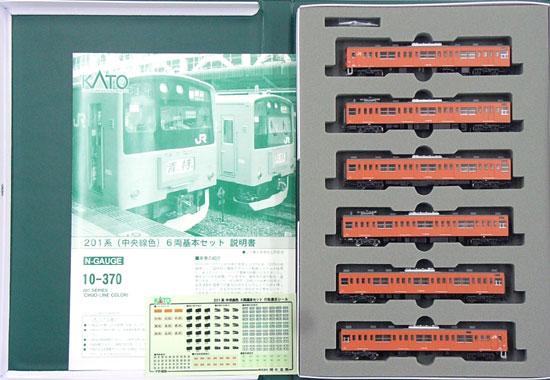 【中古】Nゲージ/KATO 10-370+10-374 201系(中央線色)基本+増結 10両セット 2008年ロット【A】