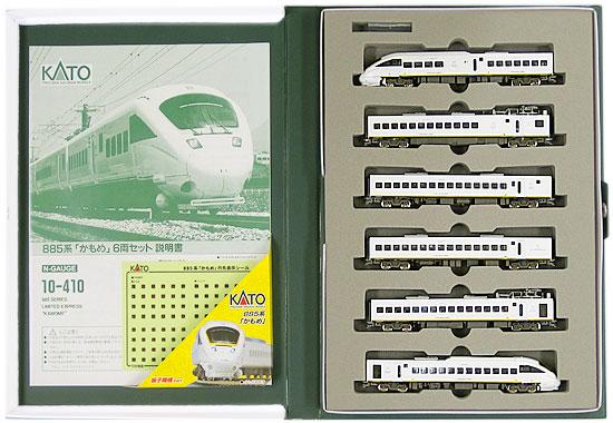 鉄道模型, 電車 NKATO 10-410 885 6 2000A
