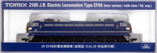鉄道模型, 電気機関車 NTOMIX 2165 EF66 2010 A