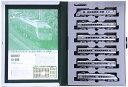 【中古】Nゲージ/KATO 10-590 787系 「アラウンド・ザ・九州」 6両セット 2011年ロット【A】