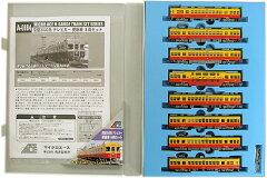 【鉄道模型 Nゲージ】【中古】Nゲージ/マイクロエース A0664 京阪3000系 テレビカー 更新車 8両...
