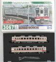 中古Nゲジグリンマックス 30671 会津鉄道 6050系 2両編成セット 動力無しA
