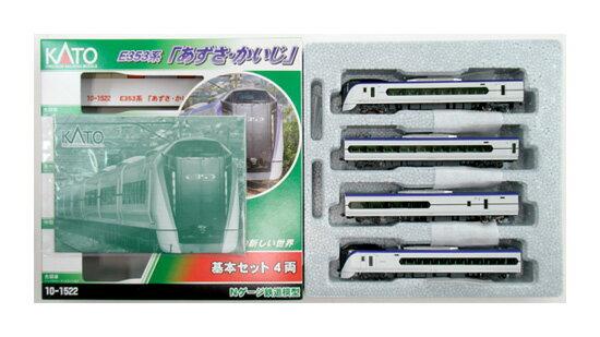 鉄道模型, 電車 NKATO 10-152210-1523 E353 9 20191A