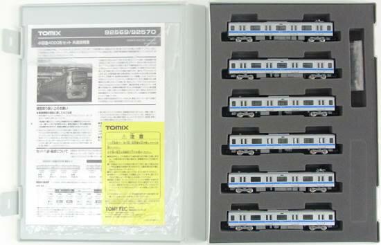 鉄道模型, 電車 NTOMIX 92570 4000 6 2018A