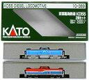 【中古】Nゲージ/KATO 10-369 京葉臨海鉄道 KD55 2両セット【A'】外箱傷み
