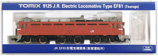 鉄道模型, 電気機関車 NTOMIX 9125 JR EF81() 2012A