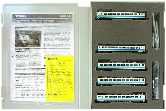 【中古】Nゲージ/TOMIX 98216 JR 485系特急電車(上沼垂色・白鳥) 5両基本セットB【A】【オープニング 大放出セール】