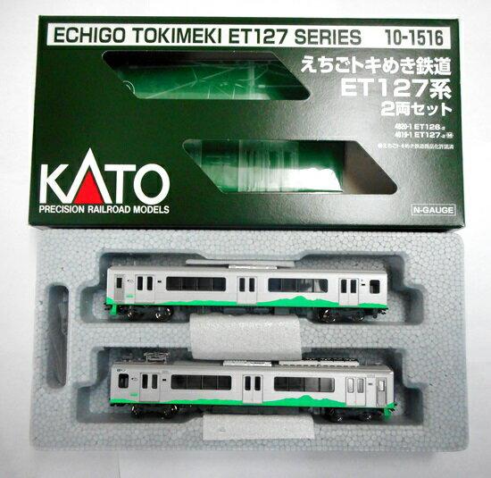 鉄道模型, 電車 NKATO 10-1516 ET127 2A