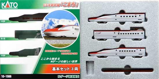 【中古】Nゲージ/KATO 10-1566 E6系 新幹線 「こまち」 3両基本セット【A'】※外箱やや傷み