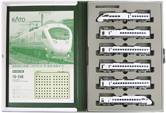 鉄道模型, 電車 NKATO 10-246 8851 6A