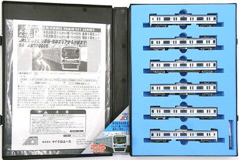 【中古】Nゲージ/マイクロエース A3881 東京臨海高速鉄道 りんかい線 70-000形 基本6両セット【A】