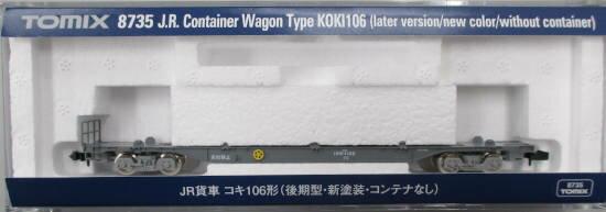 鉄道模型, 貨車 NTOMIX 8735 JR 106 ()A