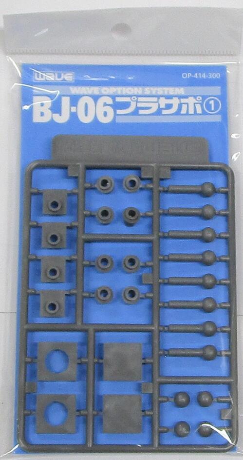 コレクション, その他 wave() BJ-06 1 OP-414A